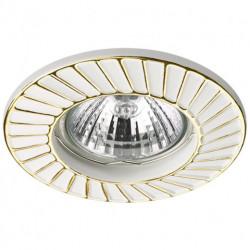 Встраиваемый светильник Novotech Keen 370370