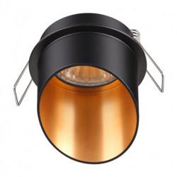 Встраиваемый светильник Novotech Butt 370435