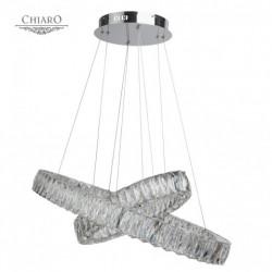 Подвесной светодиодный светильник Chiaro Гослар 498011602