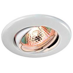 Встраиваемый светильник Novotech Classic 369696