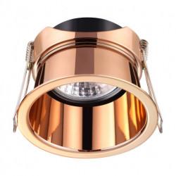 Встраиваемый светильник Novotech Butt 370450