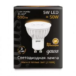 Лампа Gauss LED GU10 5W 3000K 101506105