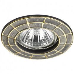 Встраиваемый светильник Novotech Keen 370380