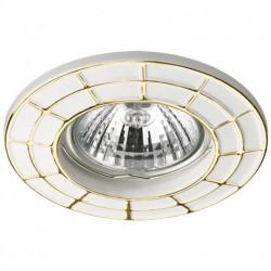 Встраиваемый светильник Novotech Keen 370378