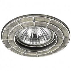 Встраиваемый светильник Novotech Keen 370381