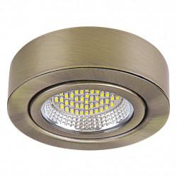 Мебельный светильник Lightstar Mobiled 003131