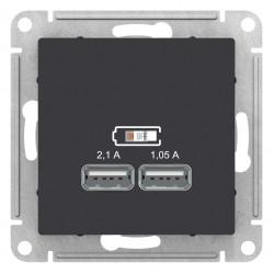 Розетка USB 2-ая 2100 мА (для подзарядки), Карбон, серия Atlas Design, Schneider Electric