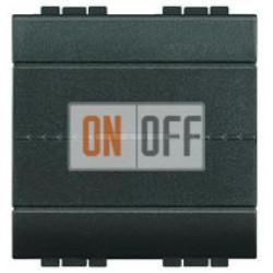 Выключатель 1-клавишный ,проходной с подсветкой (с двух мест) Axial, цвет Антрацит, LivingLight, Bticino