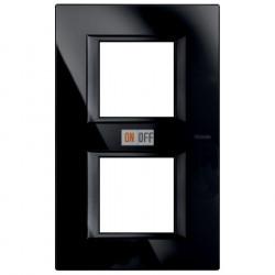 Рамка 2-ая (двойная) прямоугольная, цвет Nighter, Axolute, Bticino
