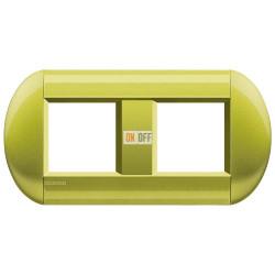 Рамка 2-ая (двойная) овальная, цвет Лимон, LivingLight, Bticino