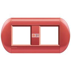 Рамка 2-ая (двойная) овальная, цвет Малина, LivingLight, Bticino
